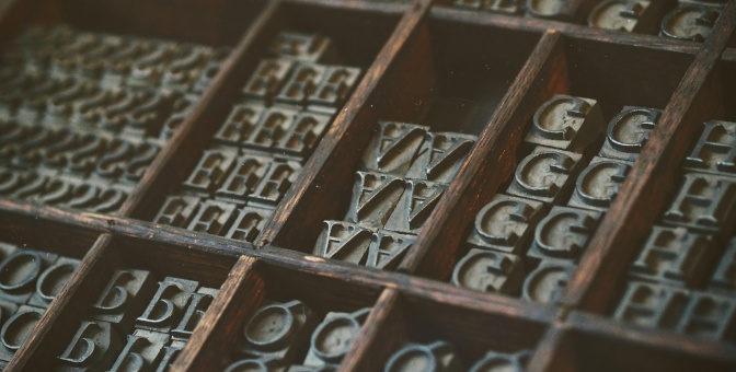Gutenberg, the new WordPress text editor